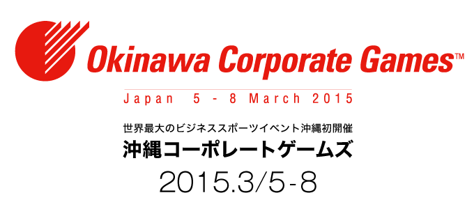 okinawa-corporate-games